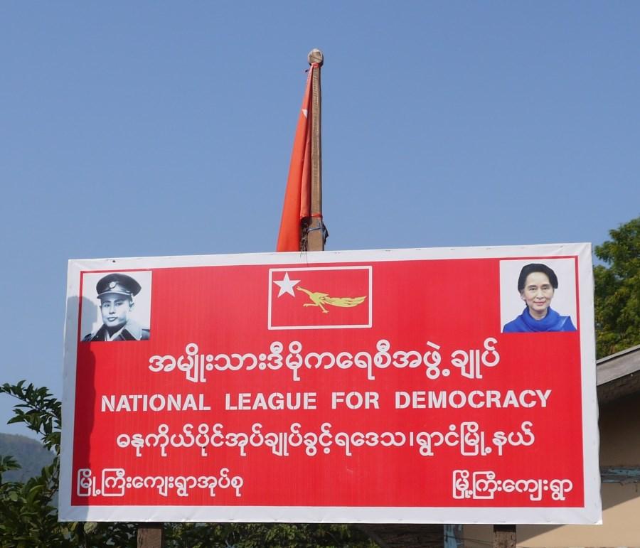 Dear Myanmar