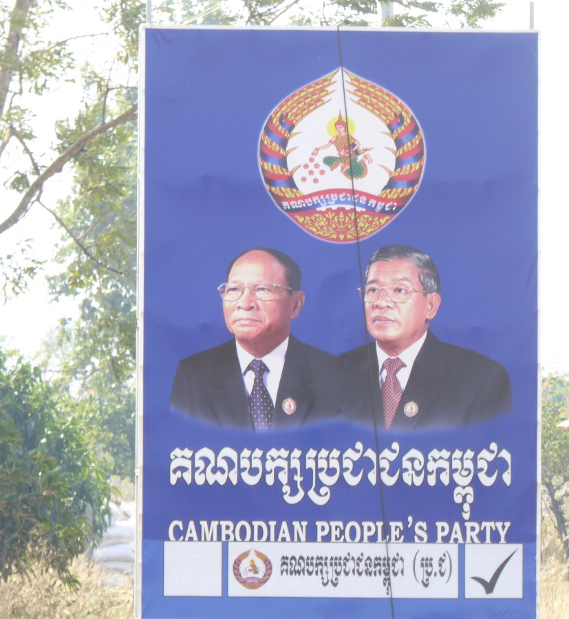 Strongman No. 1, Hun Sen and his Cambodian Peoples Party.