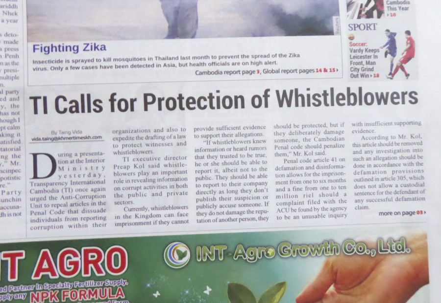 But in reality, whistleblowers have no protection.
