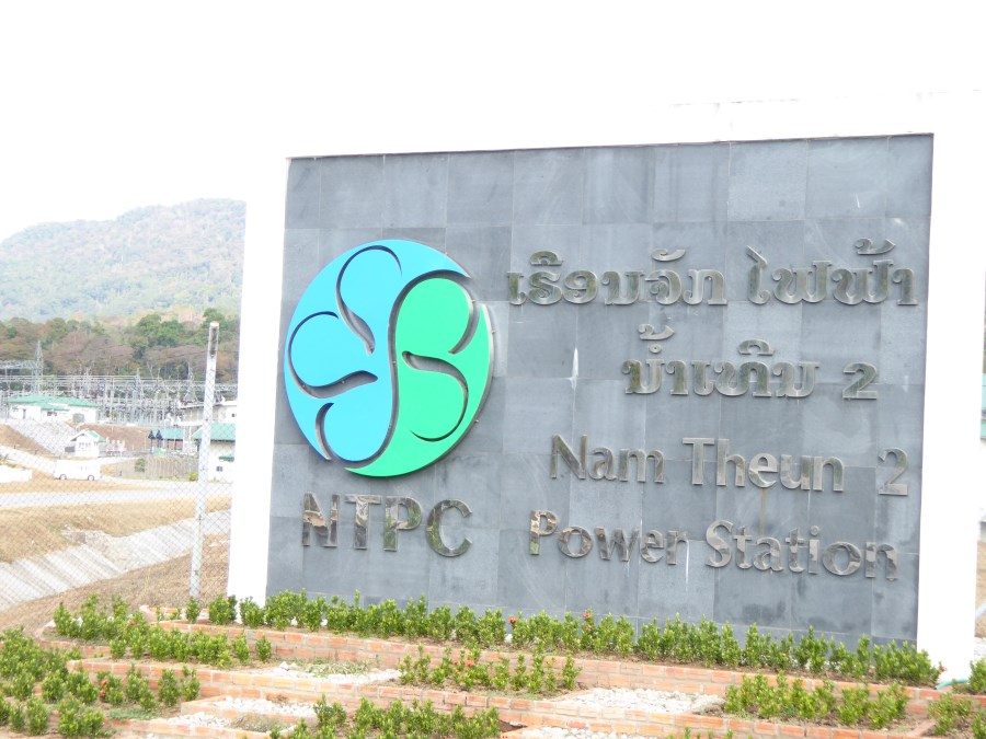 We travel in the Nam Theun 2 Hydro Power area.