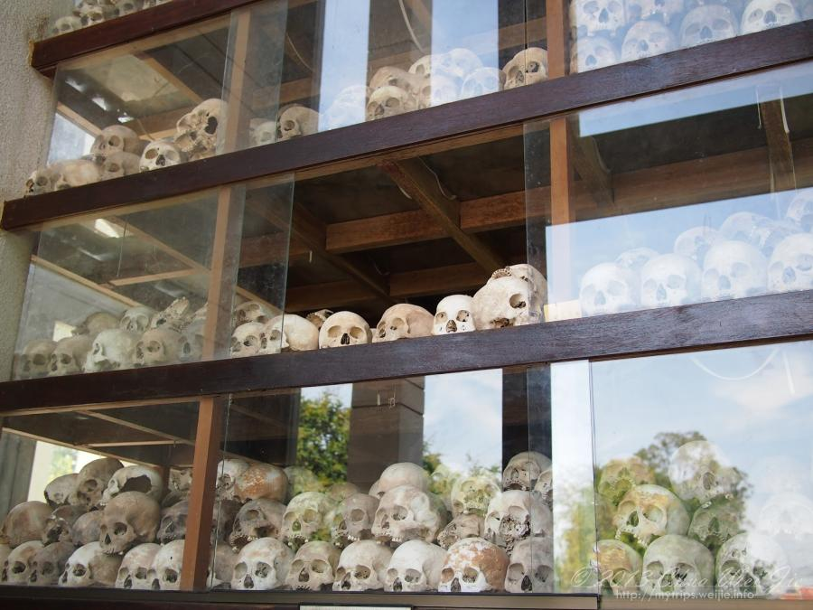 The Skulls in the Genocidal center are stories high